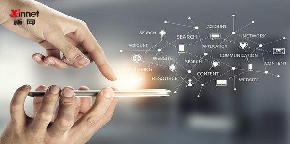 新网起航计划启动:降本增效,全网补贴