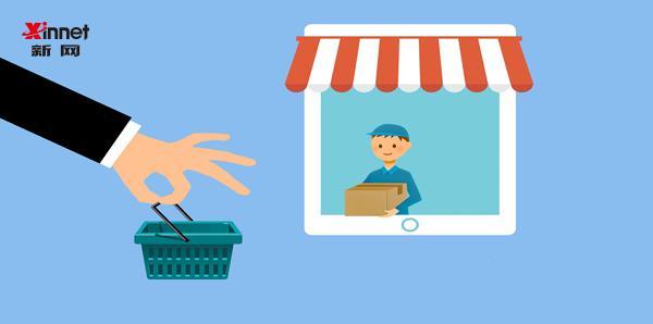 哪里有免费申请网站com域名的平台?com域名的级别有哪些?