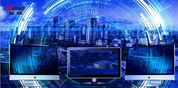 什么是二級域名?企業域名二級域名對網站優化有什么好處?
