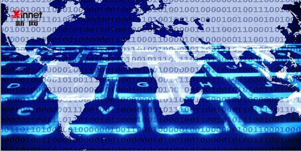 域名查詢com是否被注冊方法 通過網站域名查詢ip方法