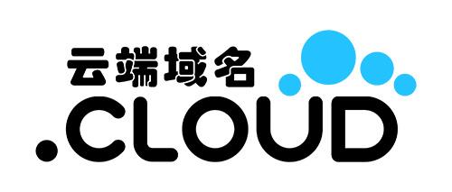 注册.cloud域名首选新网(xinnet.com)全球域名知名运营商