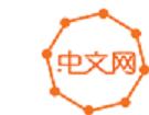 .中文网域名注册