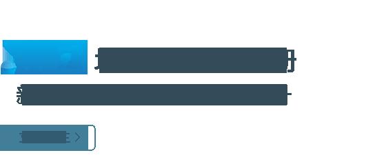最具品牌综合实力的互联网中文标识域名