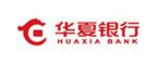 華夏(xia)銀行