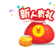 新网38元.com域名